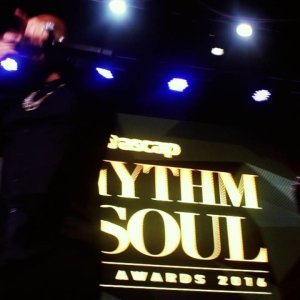 """French Montana & Remy Ma Perform '""""All The Way Up"""" At The ASCAP Awards"""